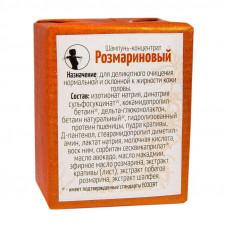 Твердый шампунь    РОЗМАРИНОВЫЙ   питание и укрепление, концентрат   Мастерская Олеси Мустаевой 70 g