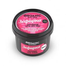 Скраб для лица смягчающий  ЗЕФИРКА  серия Organic Kitchen  100ml Organic Shop